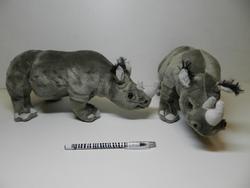 Nosorožec plyš 35cm