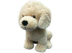 Pes sedící plyš 48cm
