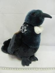 Pták Tui zpěvný plyš 22cm - 2